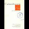Acceso libre a artículos completos (1973-2010) - URL