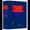 Acceso al e-book (consultar contraseña en Biblioteca) - URL